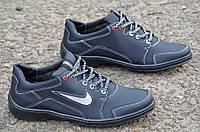 Кроссовки, спортивные туфли, мокасины мужские темно синие прошиты практичные Львов 2017. Топ