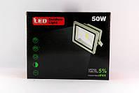 Лампочка LED LAMP 50W Прожектор 4015