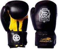 Боксерские перчатки кожаные PowerPlay 3001 Shark Yellow, 10 oz
