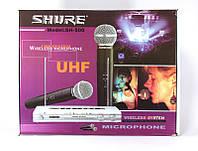 Радиосистема Shure SH-500 2 радиомикрофона SM-58ii