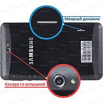 Планшет-телефон 2SIM Samsung X7 экран 7 дюймов 1024x600 IPS Android 5.1 Quad core 1GB+8GB 3G Камера 0.3/2МП, фото 2