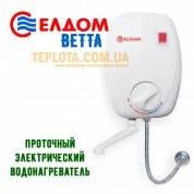 Водонагреватель проточный 3,5 кВт кран - Eldom Beta 72485
