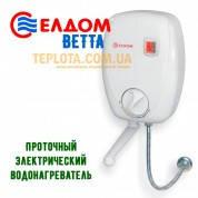 Водонагреватель проточный 6,5 (3,0+3,5) кВт кран - Eldom Beta 72486