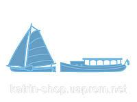 Набор лезвий Marianne Design Creatable — Classic Boats