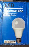 Энергосберегающая лампа LED High power lamp JK-806 9W