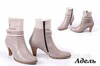 Ботинки Адель, фото 1