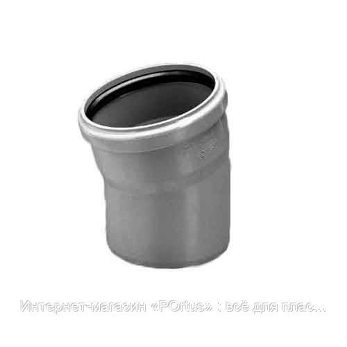 Отвод (колено) 110х15º ПВХ Wavin с раструбом и уплотнительным кольцом для внутренней канализации серый