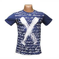 Молодежная Турецкая футболка хлопок 5211-2