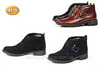 Ботинки «Влада»