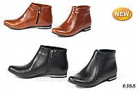Ботинки «Элька»