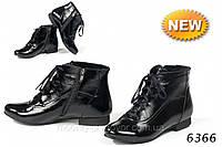 Ботинки «Мика»