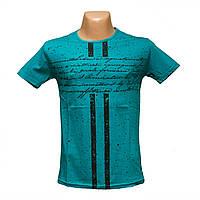 Турецкие футболки 100% хлопок Одесса 7 км 5235-1