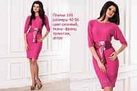 Платье 169