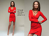 Платье158, фото 1