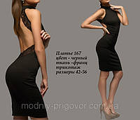 Платье 167