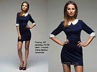 Платье 187