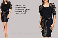 Платье 182