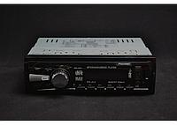 Автомагнитола Pioneer 1241