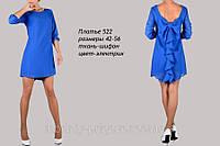 Платье 522, фото 1