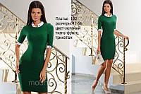 Платье 192, фото 1