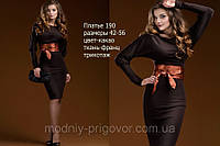 Платье 190, фото 1