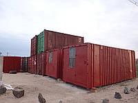 Бытовка строительная контейнер 20 футов (тонн) без внутренней отделки