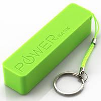 Внешнее Зарядное устройство Power Bank 2600 mah