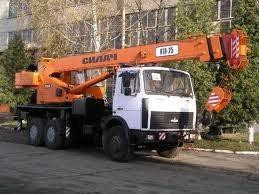 Автокран КТА-25