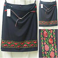 Синяя юбка в вышивкой, пояс, 52-58 р-ры, 365/305 (цена за 1 шт. + 60 гр.)