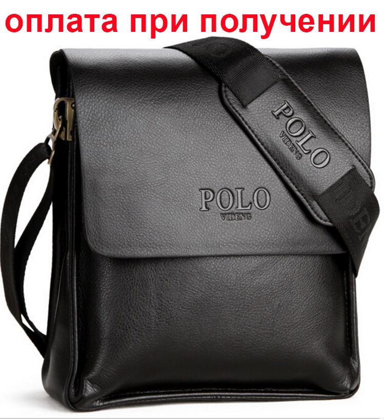 Чоловіча шкіряна фірмова сумка POLO Поло