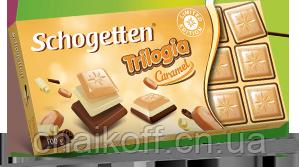 Шоколад Schogetten  Trilogia Caramel 100 г (Германия)