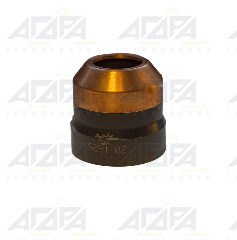 20-1225 Колпак/Shield Cup для THERMAL DYNAMICS PCH-120®, PCM-120® PAKMASTER 150 XL