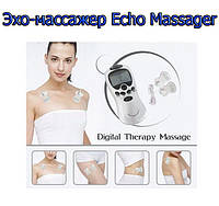 Биоимпульсный эхо массажер Echo Massager
