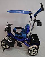 Велосипед трехколесный Lexus-Trike LX-600 Синий