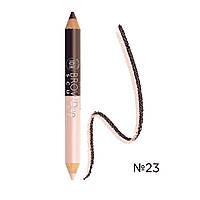 BOURJOIS BROW Duo SCULPT 10H 023 коричневый