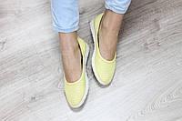 Балетки кожаные лимонные,с перфорацией на белой подошве