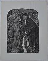 Н.Т. Попов ,,Связанный мужчина,, 1970.