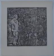 Н.Т. Попов ,,Жизнь поселка,, 1981