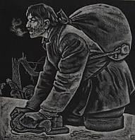 Н. Попов. ,,Поход,, 1970.