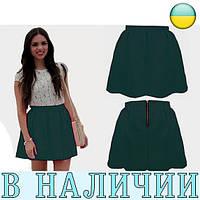 Трендовая юбка сонце кльош Rudbeck d2750855416ea