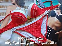 Купальник Anabel Arto 94001-1 80в  продажа ac7769021eb81