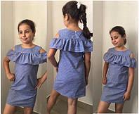 Летнее платье, сарафан для девочки, 122 - 140 см. Детское, подростковое льняное платье с оборкой, без рукавов