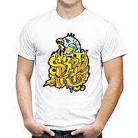 "Мужская футболка ""Street Art"""