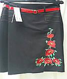 Черная юбка с вышивкой, пояс, 44-52 р-ры, 375/325 (цена за 1 шт. + 50 гр.), фото 2