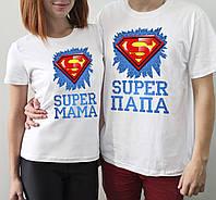 """Парные футболки """"Super мама, super папа"""""""