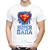 """Мужская футболка """"Super папа"""""""