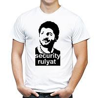 "Мужская футболка ""Security rulyat"""