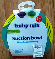 1100 миска на присисці Baby mix