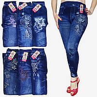 Лосины под джинс со стразами (LG26)
