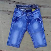 Джинсовые шорты для мальчика. Размеры 10,12
